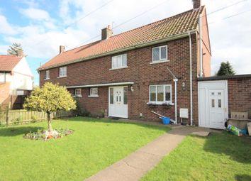 Thumbnail End terrace house for sale in 47 Schofield Avenue, Beverley HU17 0Hy, UK