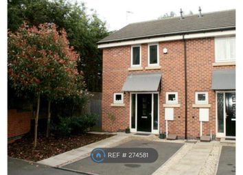 Thumbnail 2 bed end terrace house to rent in Langdon Close, Nottingham