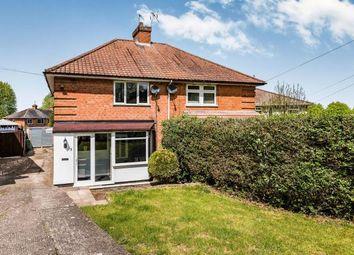 Thumbnail 2 bed semi-detached house for sale in Tudbury Road, Northfield, Birmingham, West Midlands
