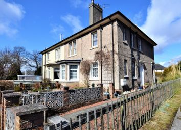 Thumbnail 2 bed flat for sale in Chantinghall Terrace, Hamilton