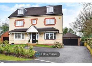 Thumbnail 5 bed detached house to rent in Greenhurst Drive, East Grinstead
