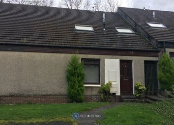 Thumbnail 2 bedroom terraced house to rent in Buttermere, East Kilbride, Glasgow