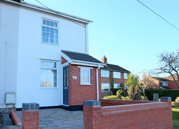 Thumbnail 2 bed end terrace house for sale in The Fillybrooks, Stone