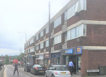 Thumbnail 1 bed flat to rent in Roseville Precinct, Castle Street, Bilston, West Midlands
