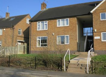 Thumbnail 1 bedroom flat for sale in Whitton Close, Bestwood Park, Nottingham
