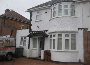 Thumbnail 3 bed property to rent in Springfield Crescent, Solihull