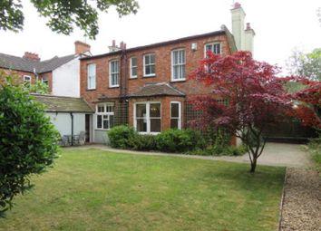 Thumbnail 4 bedroom detached house for sale in Sandringham Road, Northampton, Northamptonshire.
