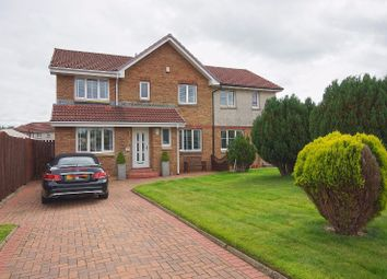 Thumbnail 4 bed semi-detached house for sale in Dean View, Kilmarnock, East Ayrshire