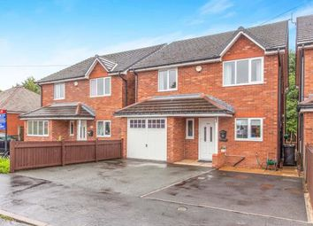 Thumbnail 4 bed detached house for sale in Carr Common Road, Hindley Green, Wigan, Greater Manchester