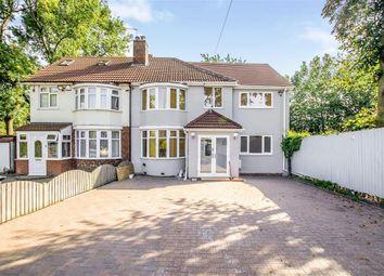 Thumbnail Semi-detached house to rent in Wednesbury Oak Road, Tipton