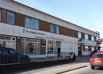 Thumbnail Office to let in Birmingham Road, Stratford Upon Avon
