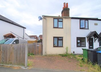 Thumbnail 2 bed end terrace house for sale in Clayton Road, Chessington