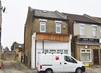 Thumbnail 2 bedroom maisonette for sale in Park Lane, Hornchurch, Essex