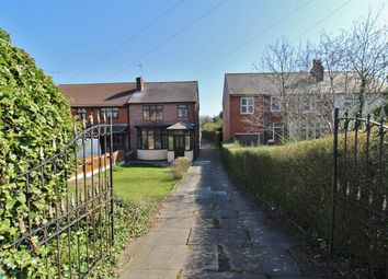 3 bed detached house for sale in High Greave, Sheffield, South Yorkshire S5
