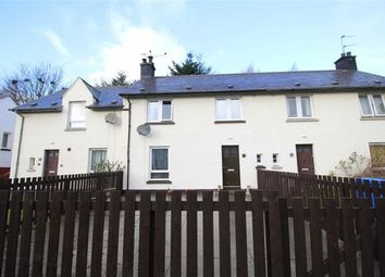 Thumbnail 3 bed terraced house for sale in 11, Balgate Drive, Kiltarlity