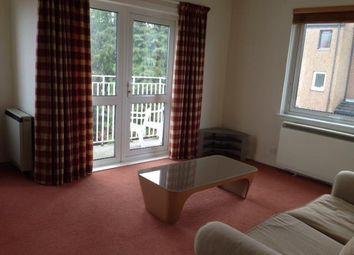 Thumbnail 2 bed flat to rent in Abercorn Court, Edinburgh