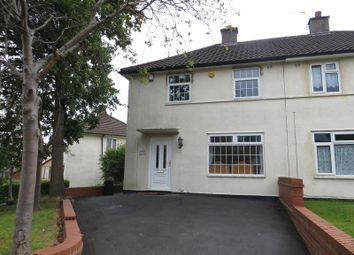 Thumbnail 2 bedroom semi-detached house to rent in Fairfax Road, West Heath, Birmingham