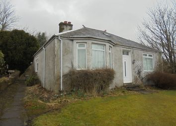 Thumbnail 2 bed cottage for sale in Lynallan, Lesmahagow