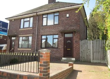 Thumbnail 2 bed property to rent in Cookson Close, Sheffield