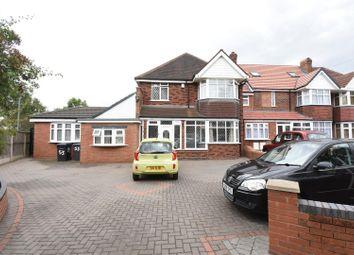 Thumbnail 6 bed detached house for sale in Douglas Avenue, Hodge Hill, Birmingham