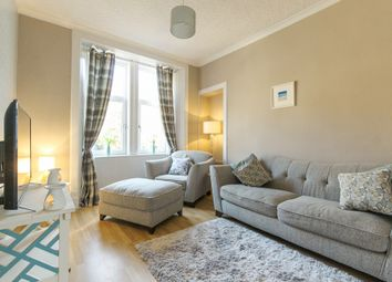 Thumbnail 1 bed flat for sale in Tweeddale Street, Oban