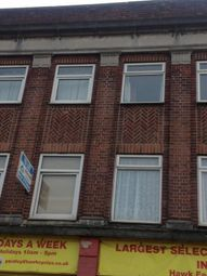 Thumbnail Room to rent in Coventry Road, Yardley, Birmingham