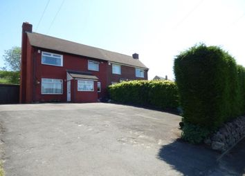 Thumbnail 4 bed semi-detached house for sale in Harris Road, Buxton, Derbyshire