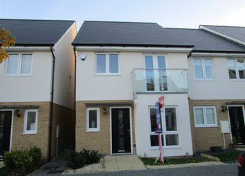 Thumbnail 3 bedroom end terrace house for sale in Appletree Way, Welwyn Garden City