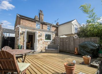 Thumbnail 2 bedroom end terrace house for sale in Thaxted Road, Saffron Walden