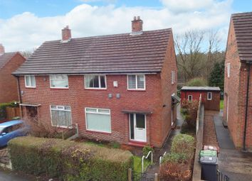 Thumbnail 3 bed semi-detached house to rent in Silk Mill Gardens, Horsforth, Leeds