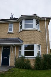 Thumbnail 2 bed terraced house to rent in Maple Close, Poole
