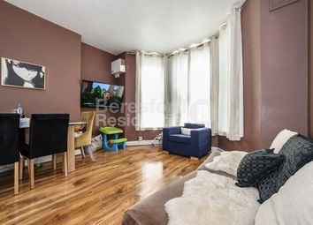 Thumbnail 2 bed flat for sale in Brownhill Road, Catford