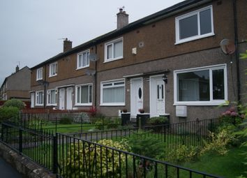 Thumbnail 2 bed terraced house to rent in Dennistoun Crescent, Helensburgh