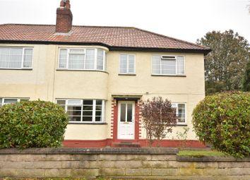 2 bed flat for sale in Sandringham Drive, Leeds, West Yorkshire LS17