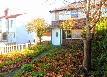Thumbnail 3 bed end terrace house for sale in Ashfield Road, Bispham, Blackpool, Lancashire