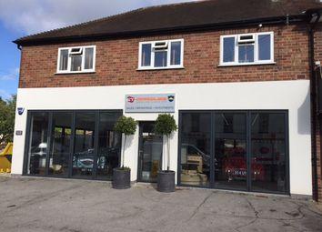 Thumbnail Retail premises to let in Main Street, Tiddington