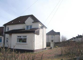 Thumbnail 1 bedroom flat for sale in St. Charles Avenue, Carstairs Junction, Lanark