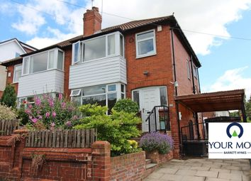 Thumbnail 3 bed semi-detached house for sale in Highthorne Drive, Shadwell, Leeds