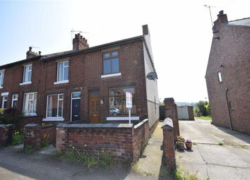 Thumbnail 3 bed end terrace house to rent in Holbrook Road, Belper