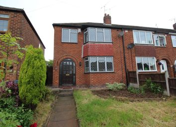 Thumbnail 3 bed end terrace house for sale in Brookford Avenue, Holbrooks, Coventry