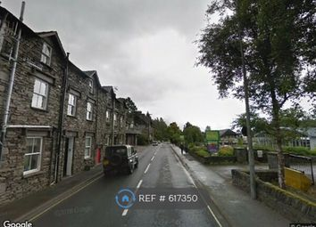 Thumbnail Room to rent in Lake Road, Ambleside