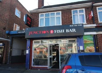 Thumbnail Restaurant/cafe for sale in High Street, West Bromwich
