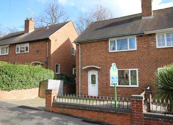 Thumbnail 2 bedroom semi-detached house to rent in Kelfield Avenue, Harborne, Birmingham