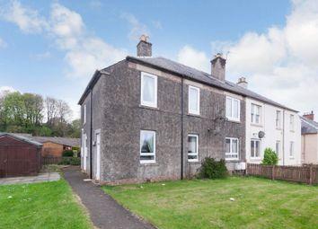Thumbnail 3 bed flat for sale in Viewfar Road, Milnathort, Kinross