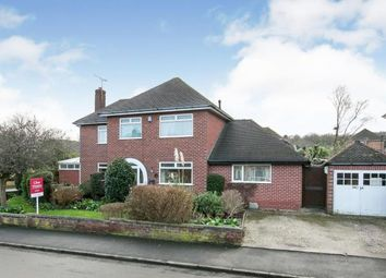 Thumbnail 4 bed detached house for sale in Ennisdale Drive, Wirral, Merseyside