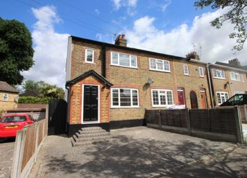 Thumbnail 2 bed end terrace house for sale in Kings Chase, Brentwood