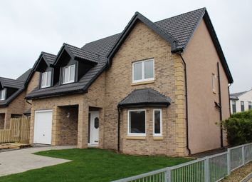 Thumbnail 5 bed property to rent in Campbell Drive, Helensburgh
