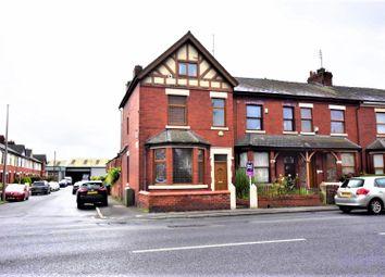 5 bed end terrace house for sale in Victoria Road, Walton-Le-Dale, Preston PR5