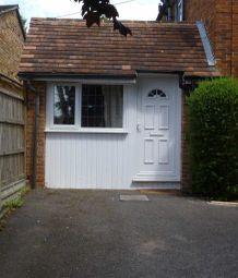 Thumbnail Studio to rent in Lower Road, Denham, South Bucks