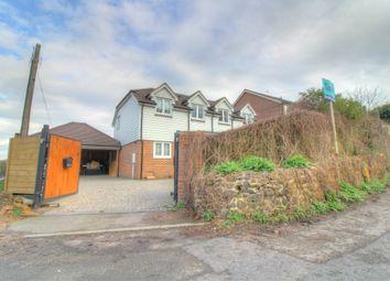 Windmill Hill, Wrotham Heath, Sevenoaks TN15. 3 bed semi-detached house for sale